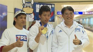 世大運體操隊回台 李智凱秀出「金銀銅」獎牌