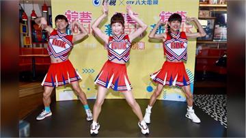 影/浩子 阿翔《綜藝新時代》喜慶100集 樂天女孩籃籃加入主持!