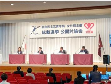 快新聞/日本自民黨總裁選戰 3候選人贊成國會通過譴責中國侵害人權