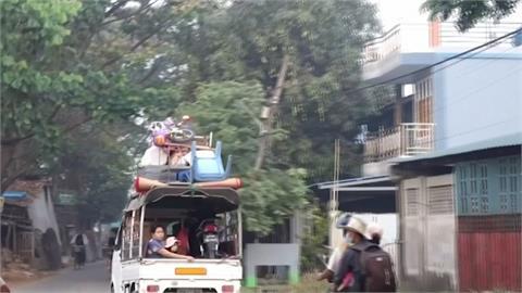 緬甸政變後動盪不斷 民眾掀逃亡潮