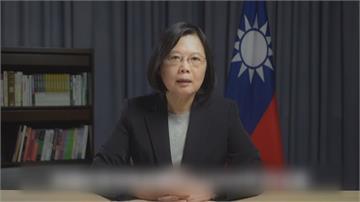獲頒國際領袖先鋒獎、入榜「彭博50」受國際矚目! 蔡總統:歸功於台灣人民