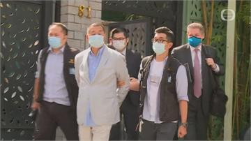 港國安惡法目標鎖定黎智英  連同兩子、壹傳媒高層9人遭逮
