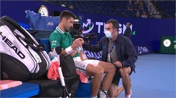 澳網/喬科維奇帶傷苦戰晉級 賽事受禁令影響突閉門打