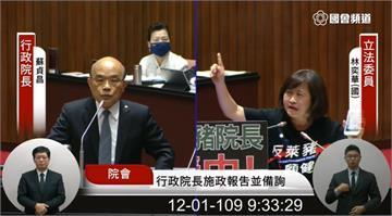 快新聞/國民黨指控遭行政院警官隊監聽 蘇貞昌:沒必要這麼做 待了解事實