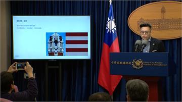 總統府主打年輕創意 公佈建築百年主視覺
