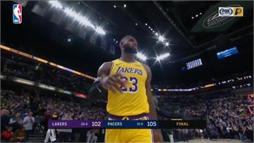 NBA/詹皇錯失逆轉三分球 溜馬終止湖人七連勝