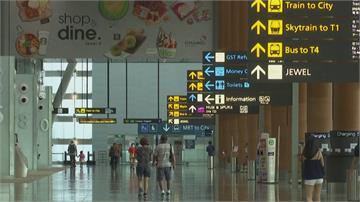 香港.新加坡旅遊泡泡11/21啟航 每日最多200人