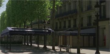 法國封鎖一個月 專家:救了6萬人命