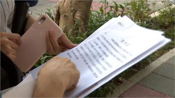 晶悅飯店爭議 爆職福金餘額84萬被私吞