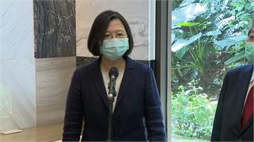 華航正名呼聲不斷!蔡總統:代表台灣需要更強辨識性