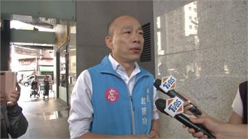 罷免投票日到美濃視察 韓國瑜:尊重高雄市民選舉權利