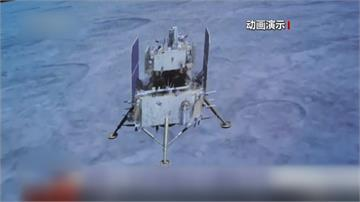 嫦娥五號探測器成功著陸 將展開採樣工作中國將成第三個擁大批月球物質的國家