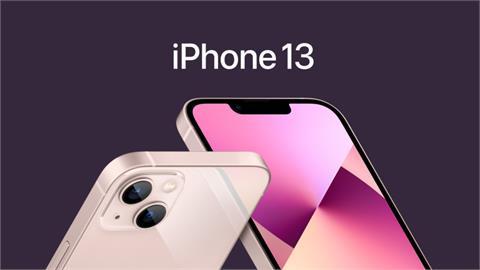 iPhone「最失敗功能」出爐!引果粉共鳴狂罵:到底什麼爛設計?