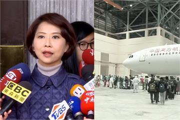 快新聞/武漢包機247人名單惹議 陳亭妃一查傻眼:僅「50多人符合原資格」