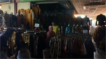 印尼發電廠故障大停電!雅加達數千萬人受影響