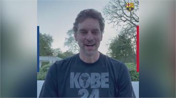 籃球/前NBA球星加索傷癒!返祖國西班牙以戰養戰 瞄準東京奧運