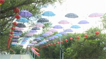 彩色雨傘讓基隆變美了 還能避免行人「受鳥糞攻擊」