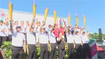全民運動會17日花蓮登場!逆時針傳遞全台聖火