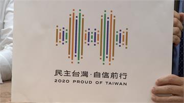 國慶大會首度開放民眾參加  500名幸運兒能坐上貴賓席