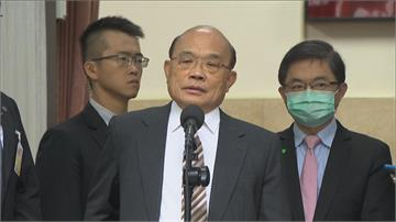 快新聞/一中原則台灣又被擋在WHA門外 蘇貞昌:中國只會引來更多國家譴責
