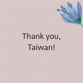 快新聞/770筆善款湧入!立陶宛再次來信感謝台灣 募款全達標