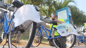 防疫改騎腳踏車移動?高雄公共腳踏車騎乘量多2成