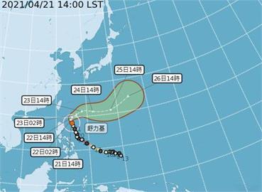 快新聞/中颱舒力基明天離台最近! 東北角宜花今晚起有雨「已現浪高最高4.4公尺」