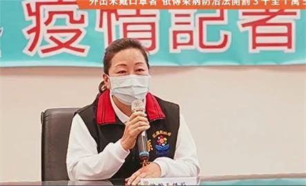 快新聞/花蓮委託台廠買疫苗 「4大品牌」65萬劑盼讓縣民免費打2次