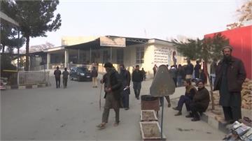 阿富汗政府大樓爆炸槍擊案 仍無人出面承認