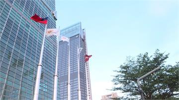 台北市租金減半措施擴大!台北101、晶華酒店也在列