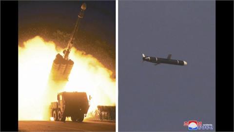 北朝鮮試射長程巡弋飛彈 今年第四次武力展示
