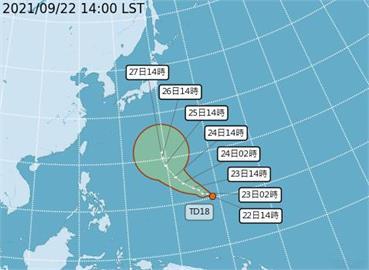 準颱風「電母」命名特殊 網友好奇取名原則竟與「14成員」有關!