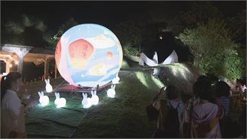 月球就在你身邊!  平溪裝置藝術正式點燈