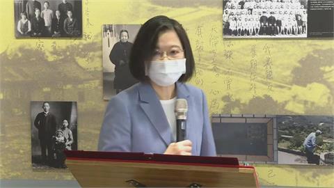 快新聞/國際局勢變化大 蔡英文:「這是台灣的機會」將勇敢奮鬥到底