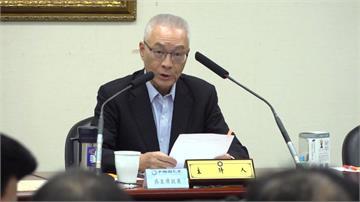 吳敦義談反送中再強調「九二共識非一國兩制」網友:你跟誰共識?