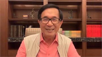 《阿扁踹共》抵擋紅色中國併吞台灣!扁拚一邊一國不分區席次|EP324