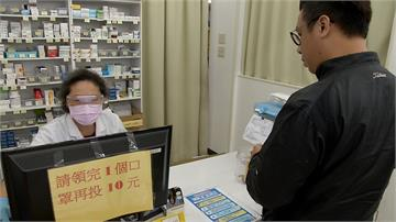 加利科技混入中製非醫用口罩 民眾9/4起可至藥局.衛生所換貨