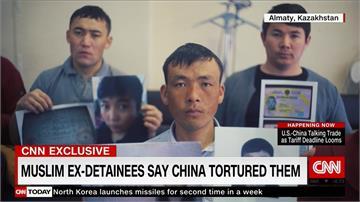 鏟除穆斯林!中國「再教育營」如人間煉獄