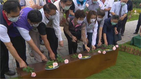 首座都會區環保葬專區啟用 南市綠色殯葬再躍進