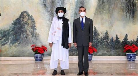 中國外長王毅會見「塔利班」代表團 網1看狂酸:分不出誰是恐怖份子