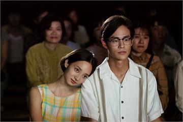《返校》影集正式預告出爐!夏騰宏、韓寧再現虐心愛戀