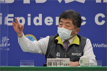 快新聞/AZ疫苗將抵台 陳時中下午2時記者會說明最新疫情