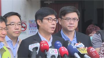 快新聞/「市長聯盟」矮化台灣城市 陳其邁:應立刻改正