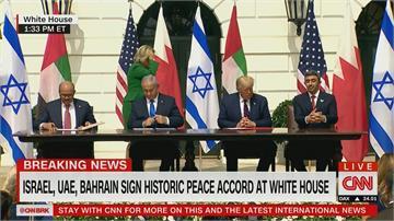 以阿巴簽署協議 建立正常關係
