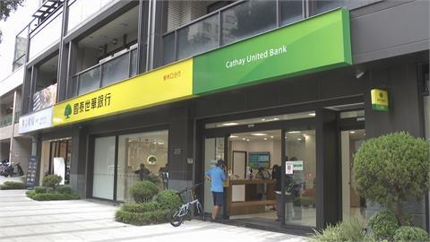 不能領錢也不能匯款 國泰世華ATM.網銀大當機