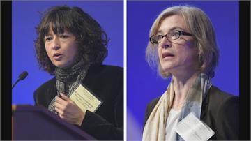 研發基因編輯方法 掀生命科學革命 法、美2名學者共得諾貝爾化學獎
