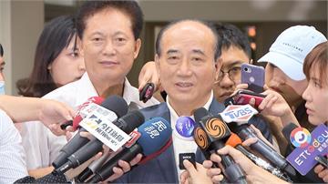 響應韓國瑜不投票 王金平表態:希望能做好做滿