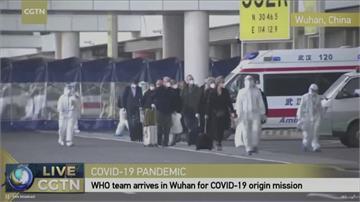世衛專家抵武漢查病毒源頭 將待1個月先隔離14天