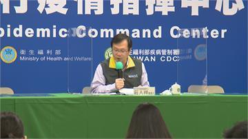 台灣積極爭取國際疫苗 莊人祥:最快明年中後能打
