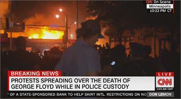 抗議警殺人越演越烈 明尼亞波利斯警局遭縱火